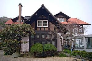oyamazaki museum