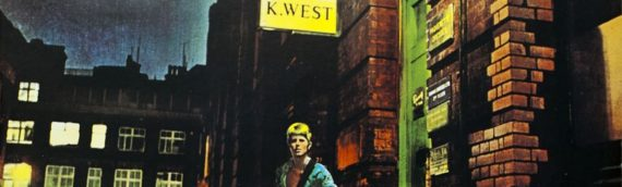 異星人ロックスターが降り立ったのはロンドンのど真ん中⁉ デビッド・ボウイ「ジギースターダスト」ジャケット撮影地